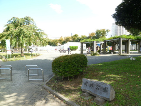岡野公園 約430m