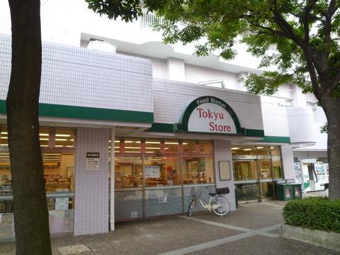 東急ストア矢口店約240m