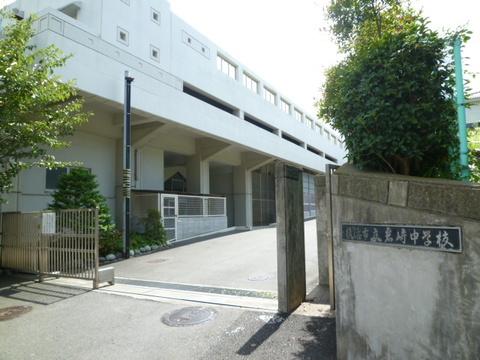 岩崎中学校 約1500m