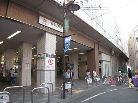 東急東横線「新丸子」駅徒歩9分