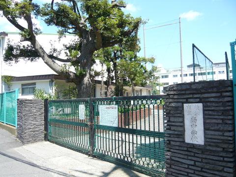 ポートハイム弘明寺第3 南中学校