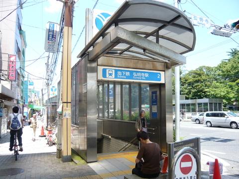 ポートハイム弘明寺第3 横浜市ブルーライン弘明寺駅