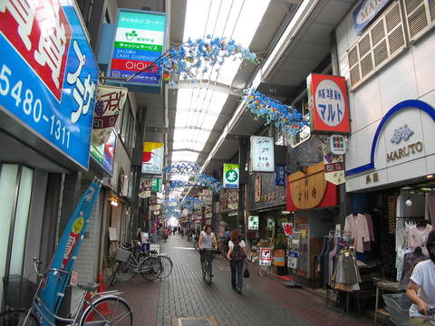 雑色商店街 徒歩4分(約320m)