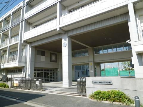 神奈川中学校 約530m