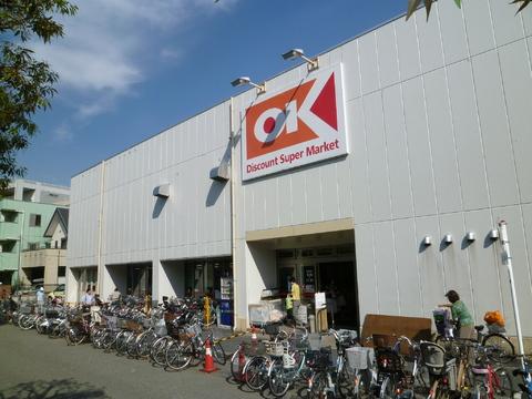 オーケーストア妙蓮寺店 約640m
