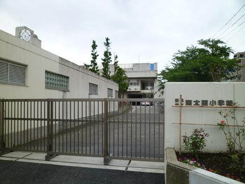 南太田小学校 700m