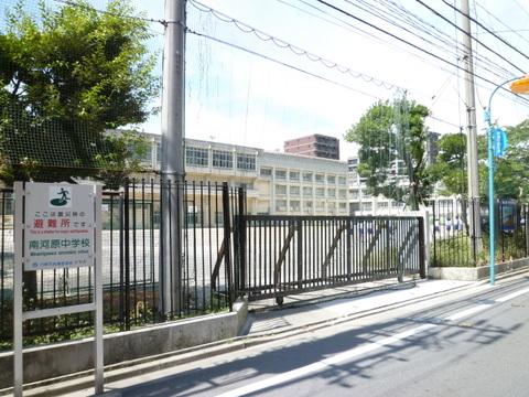 南河原中学校 徒歩4分(約300m)