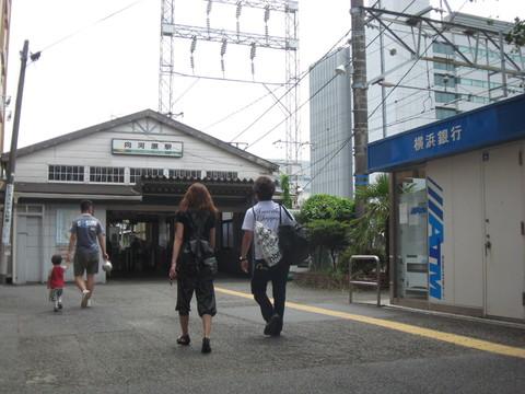 南武線向河原駅(徒歩4分 約300m)