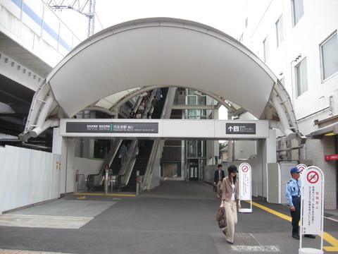 東急東横線元住吉駅(徒歩15分 約1130m)