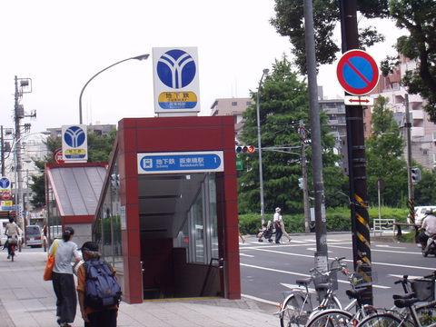 ネオマイム横浜阪東橋弐番館徒歩4分 阪東橋駅