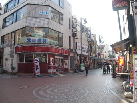 モトスミ・オズ通り商店街 徒歩6分(約470m)