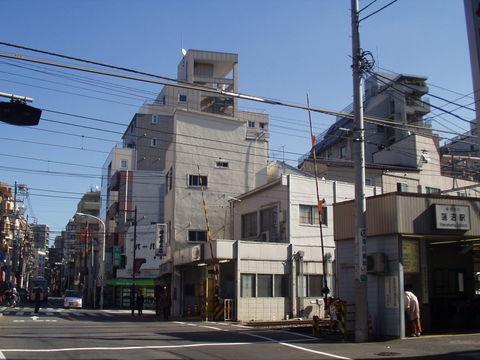 東急池上線 蓮沼駅 (160m)