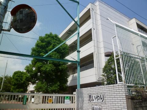 蒲田中学校(現地より約800m)