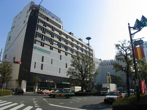 蒲田駅約640m