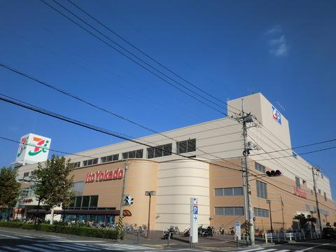 イトーヨーカドー鶴見店 約300m