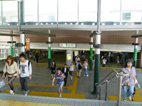 東急田園都市線「溝の口」駅 約800m