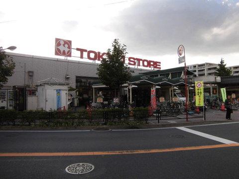 東急ストア梶ヶ谷店 約550m