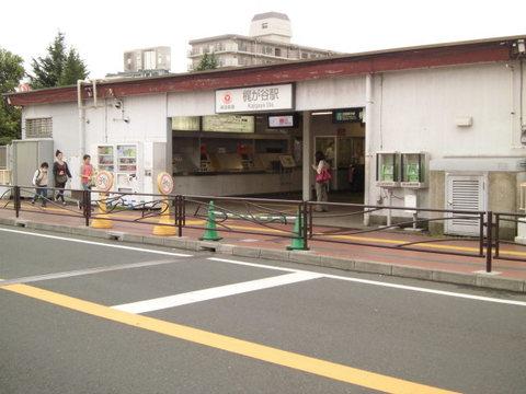 東急田園都市線「梶が谷」駅 約240m