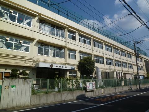 道塚小学校(現地より約400m)