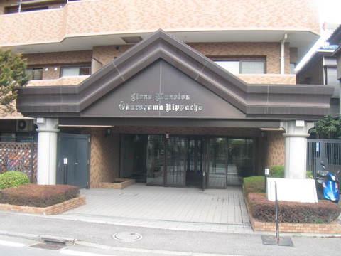 ライオンズマンション大倉山新羽町