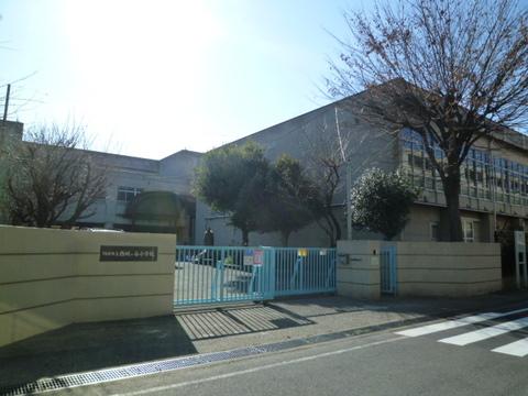 西梶ヶ谷小学校 徒歩5分(450m)