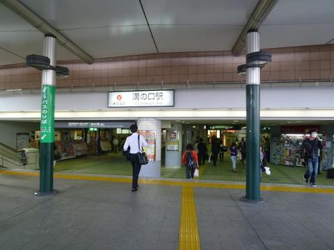 東急田園都市線・大井町線「溝の口」駅 約800m
