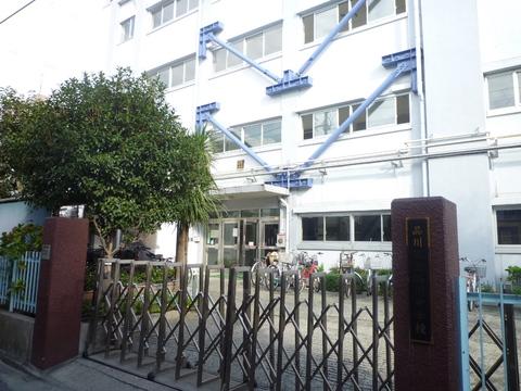 浜川中学校(約300m)