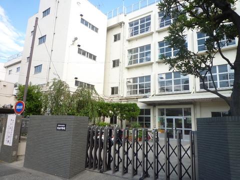 鈴ケ森中学校(約600m)