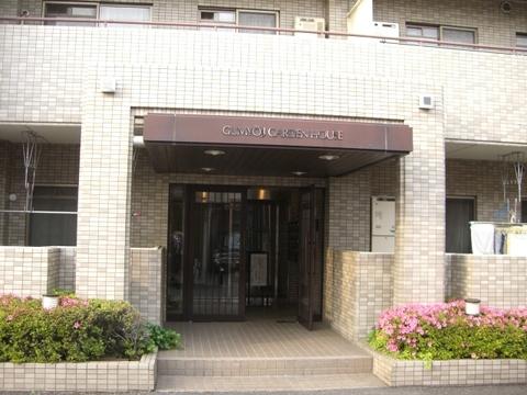 弘明寺ガーデンハウス エントランス