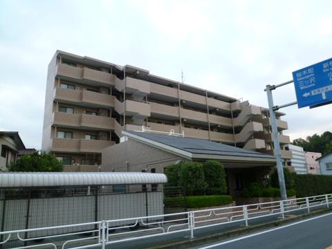 ロイヤルシャトー片倉町