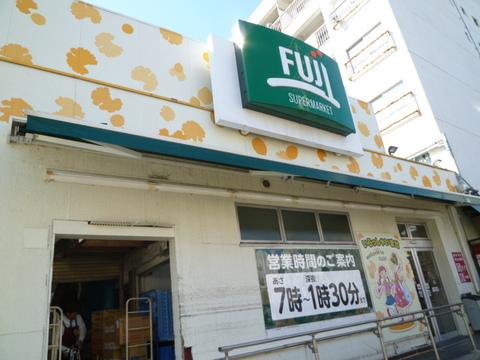 FUJIスーパー 約600m