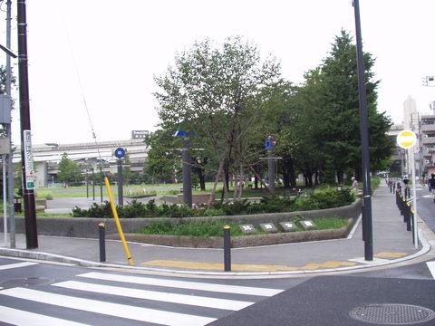 蒔田公園パインマンション 蒔田公園 約10メートル