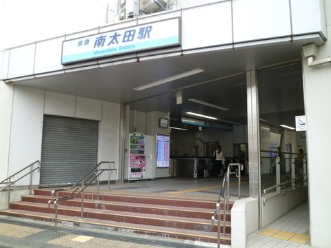蒔田公園パインマンション 南太田駅
