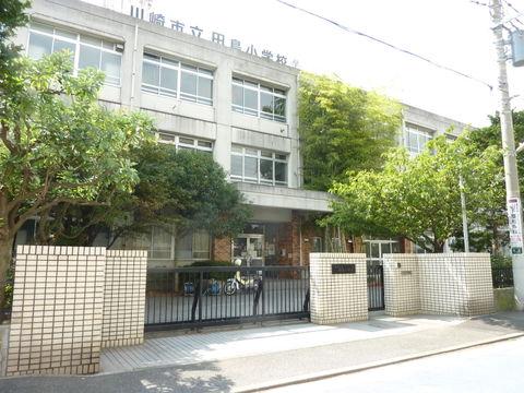 田島小学校 徒歩4分(約270m)