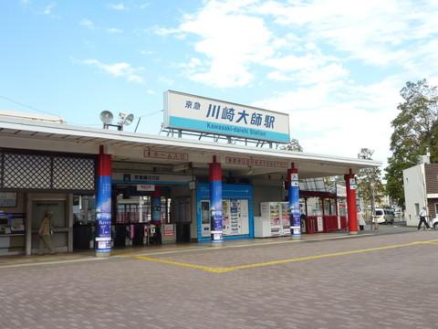 川崎大師駅 徒歩1分(約80m)