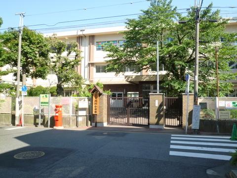 川崎小学校 徒歩4分(約320m)