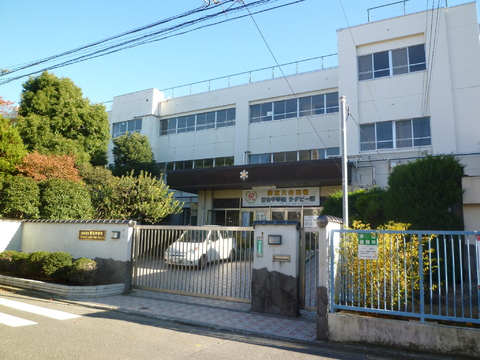 雪谷中学校(約300m)