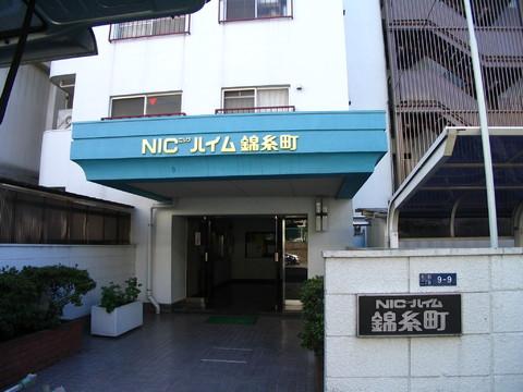 ニックハイム錦糸町