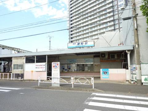 港町駅 徒歩5分(約370m)