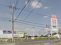 西友楽市守谷ショッピングセンター