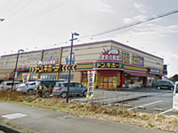 ドン・キホーテ水戸店