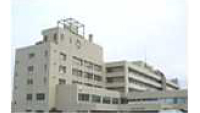 鹿島労災病院