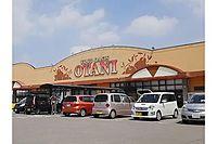 オータニ 五代店