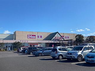 イオン那珂町店