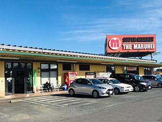 マルヘイ鹿島食品館