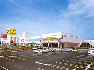 ショッピングセンターチェリオ 鹿嶋店