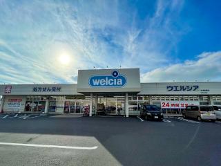 ウエルシア土浦真鍋店