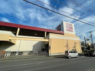 ジョイフル山新 土浦店
