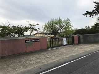 軽野小学校