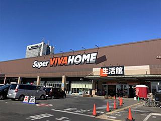 スーパービバホーム水戸県庁前店